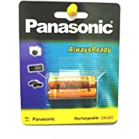 Panasonic AAA Rechargeable Battery (2 piece)