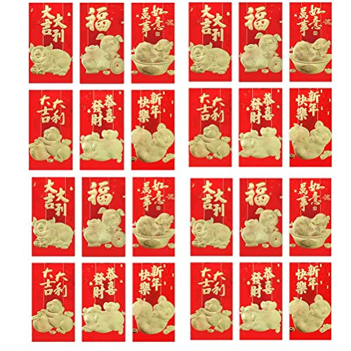 Luck Pig (Eshylala 48 Pieces Chinese Elements Red Envelopes for 2019 Lunar Pig Year Lucky Money Hong Bao Packet, 6 Styles, 6.5 x 3.5inch (48 PCS))