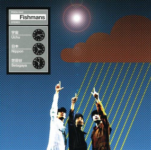 宇宙 日本 世田谷 期間限定生産盤 [SHM-CD]