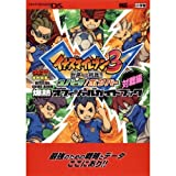 Inazuma Eleven 3 Challenge to the World! Against hen Official Guide Book ?? Spark / Bomber (Wonder Life Special NINTENDO DS) (Japanese edition) ISBN-10:4091062822 [2010]