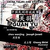 China Tales and Stories: GUAN YU: Bilingual Version by zhou wenjing (2014-03-18)
