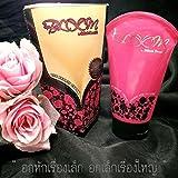 Cheap 120g. Bikinii Boomz Firming Big Breast Cream Lifting up & Beautiful & Perky Breasts