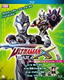 Ultraman X (Episode 17-20) [Blu-ray]