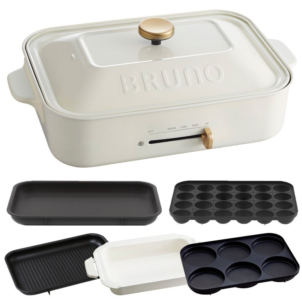 BRUNO Compact hot plate + ceramic coated pan + grill plate + multi-plate 4-piece set (white)