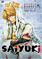 Saiyuki - Double Barrel Collection (Vol. 1)