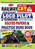 Railway Assistant Loco Pilot and Technicians Solved Paper & Model Practice sets