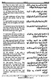 Holy Quran with English Translation