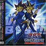 Yu-Gi-Oh! Duel Monsters: Duel Vocal Best!!