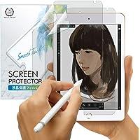 "BELLEMOND 2 Set - Japanese High Grade Kent Paper Screen Protector Compatible with iPad Mini 5 & 4 7.9""- Reduces Pen…"
