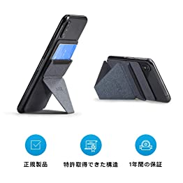 MOFT X 背面 カードホルダー 携帯電話ホルダー スターグレー 折りたたみ形隠し式スマホホルダー 超軽量スマホクリップ 最も薄いスマホウォレットとスタンド iphone android対応 スマホ 背面 カードホルダー (スターグレー)