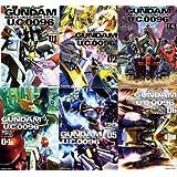 機動戦士ガンダムU.C.0096ラスト・サン コミック 全6巻セット