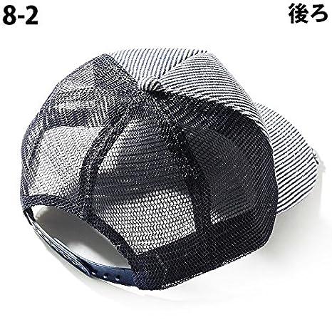 ac7833c56416e Amazon | (シスキー) SHISKY キッズ M0-0 ボーイズ 全8柄♪ワッペン付きロゴ プリント アメカジメッシュキャップAタイプ 帽子56  8-8 | 帽子 通販