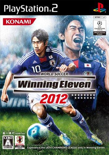 ワールドサッカーウイニングイレブン2012の商品画像