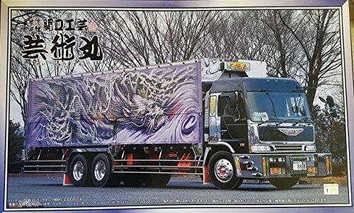 青島文化教材社 1/32 大型デコトラ No.70 芸術丸 ロングシャーシ保冷車の商品画像