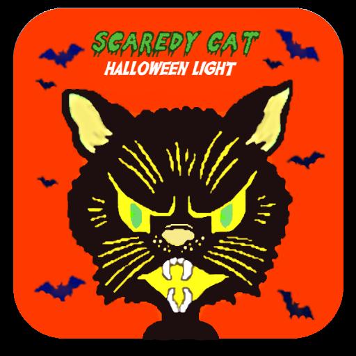 Halloween Flashlight]()