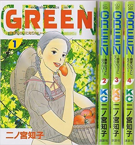 二ノ宮知子の幅広い作風に夢中!OC・宝石・子育て漫画等々…