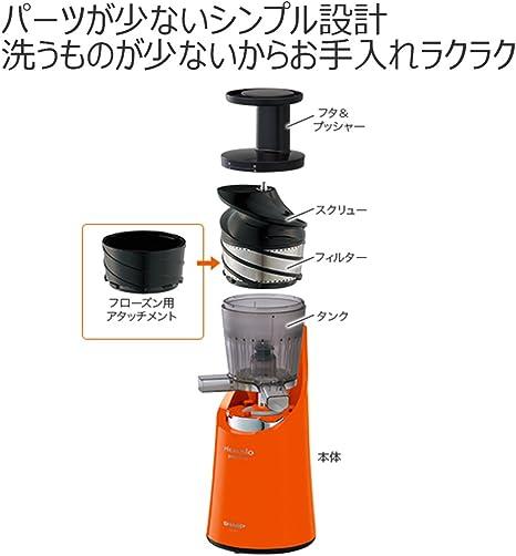 Sharp healslo zumo de exprimidor lento Presso ej-cp1-w (color ...