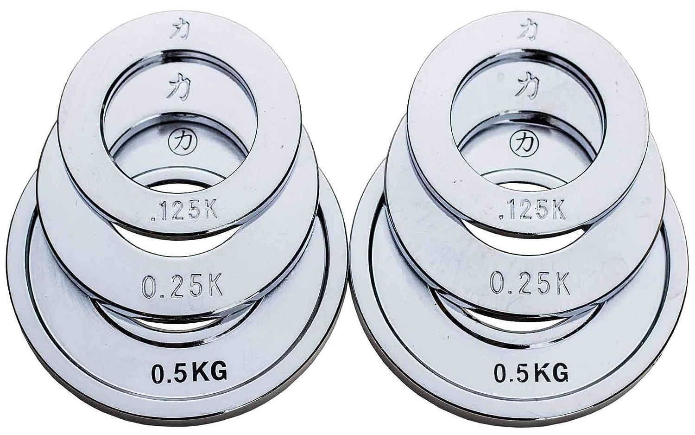 je 2 x 0,125 kg; 0,25 kg; 0,5 kg//Lochdurchmesser 50 mm Strengthshop Hantelscheibenset Stahl