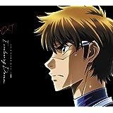 TVアニメ「ダイヤのA actⅡ」第4弾エンディング主題歌Everlasting Dream アニメジャケット盤[CD ONLY]