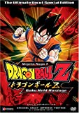 Dragon Ball Z: Vegeta Saga 1 - Goku Held Hostage ( Vol. 5 )