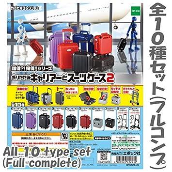 70d264cccf Amazon | 誰得?!俺得!!シリーズ 折りたたみキャリアーとスーツケース2 ...