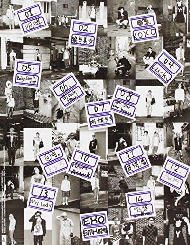 CD : Exo - Xoxo (Hug Version) (Asia - Import)
