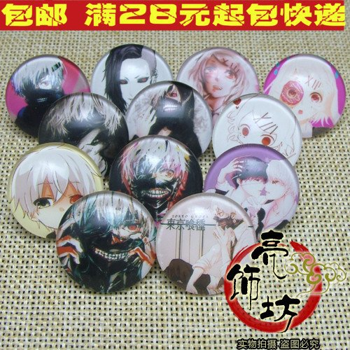 Price comparison product image Crystal brooch pin badge d version of the Tokyo Ghoul Can kinds of to map custom gemstone jewelry