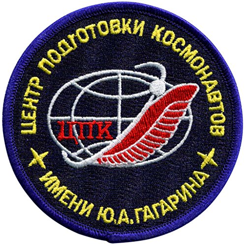 Patch Star City Russia cosmonaut space training facility