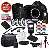 Canon EOS 5D Mark IV DSLR Camera International Version (No Warranty)(Body Only) + Canon EF 35mm f/1.4L II USM Lens Combo
