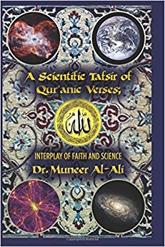 Book A Scientific Tafsir of Qur'anic Verses; Interplay of Faith and Science: (Third Edition)