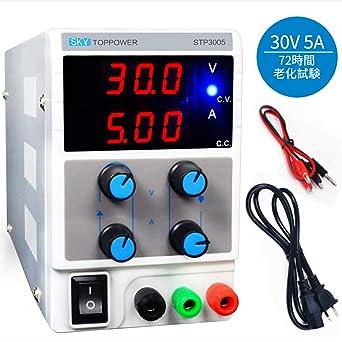 amazon スイッチング電源 可変 直流安定化電源 dc 0 30v 0 5a 3桁表示