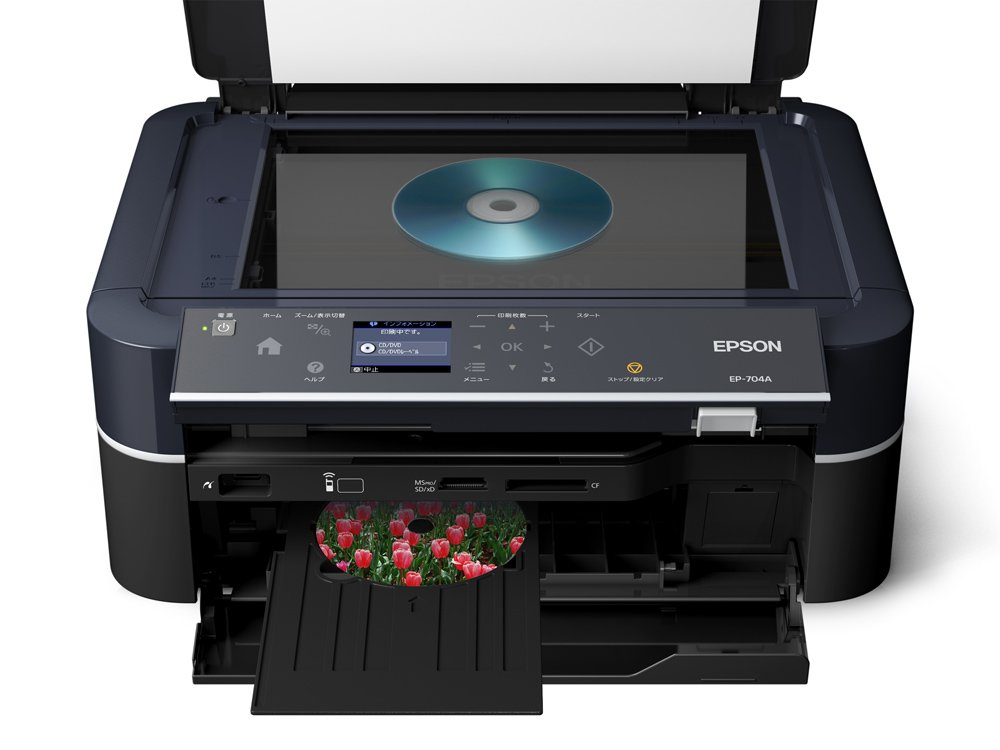 EPSON EP 704A DRIVER FREE