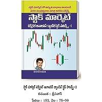 Stock Market Technical Analysis Candle Stick patterns-1