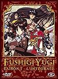 "Afficher ""Fushigi Yugi n° 2<br /> Fushigi Yugi - Saison 1 - DVD 2"""