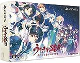 Utawarerumono Chiriyukumonoheno Komoriuta Premium Edition - PSVita Japanese ver.