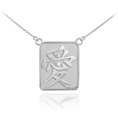 a183408a27823 Amazon.com: 925 Sterling Silver Chinese Character Rectangular ...