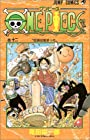 ONE PIECE -ワンピース- 第12巻