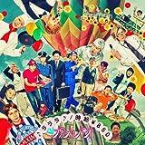 Kamereo - Lalala / Jikyu 850 [Japan CD] DCCL-143 by Sony Japan