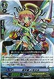 カードファイト!! ヴァンガード 【愛天使 ノキエル】【RR】 BT06-011-RR 《極限突破》