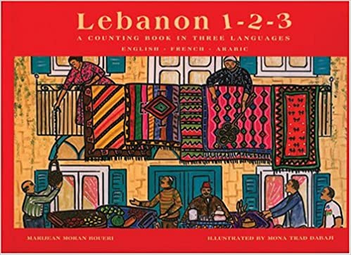 25fb07c01fe Buy Lebanon 1-2-3  A Counting Book in Three Languages