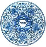 Spode Judaica Round Challah Tray