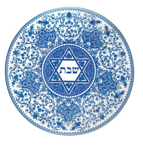 Spode Judaica Round Challah Tray ()