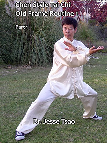 Chen Style Tai Chi Old Frame Routine One, Part 1