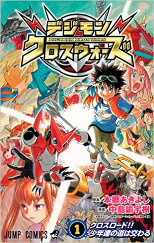 Recomendadme mangas sin anime 61XVoEVlW3L._SX314_BO1,204,203,200_