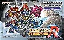 Super Robot Wars R (Japanese Import Video Game)