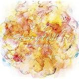 Storyteller (通常盤)