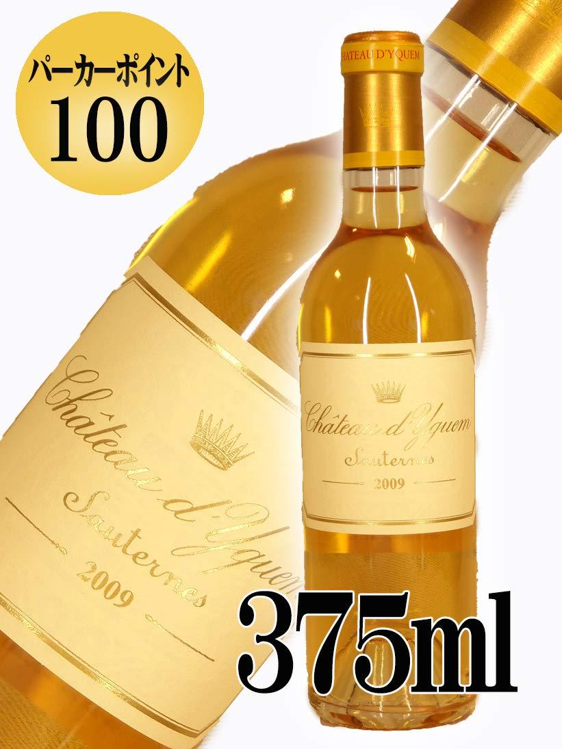 シャトーディケム[2009]【375ml D'Yquem B075DFBNVN】Chateau D'Yquem B075DFBNVN, LEDのマゴイチヤ:242e5662 --- yogabeach.store