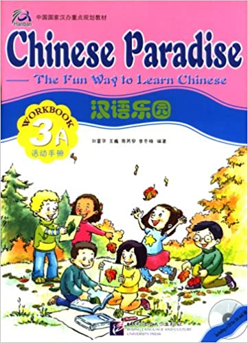 Chinese Paradise Workbook Book: v.3A: Vol 3A