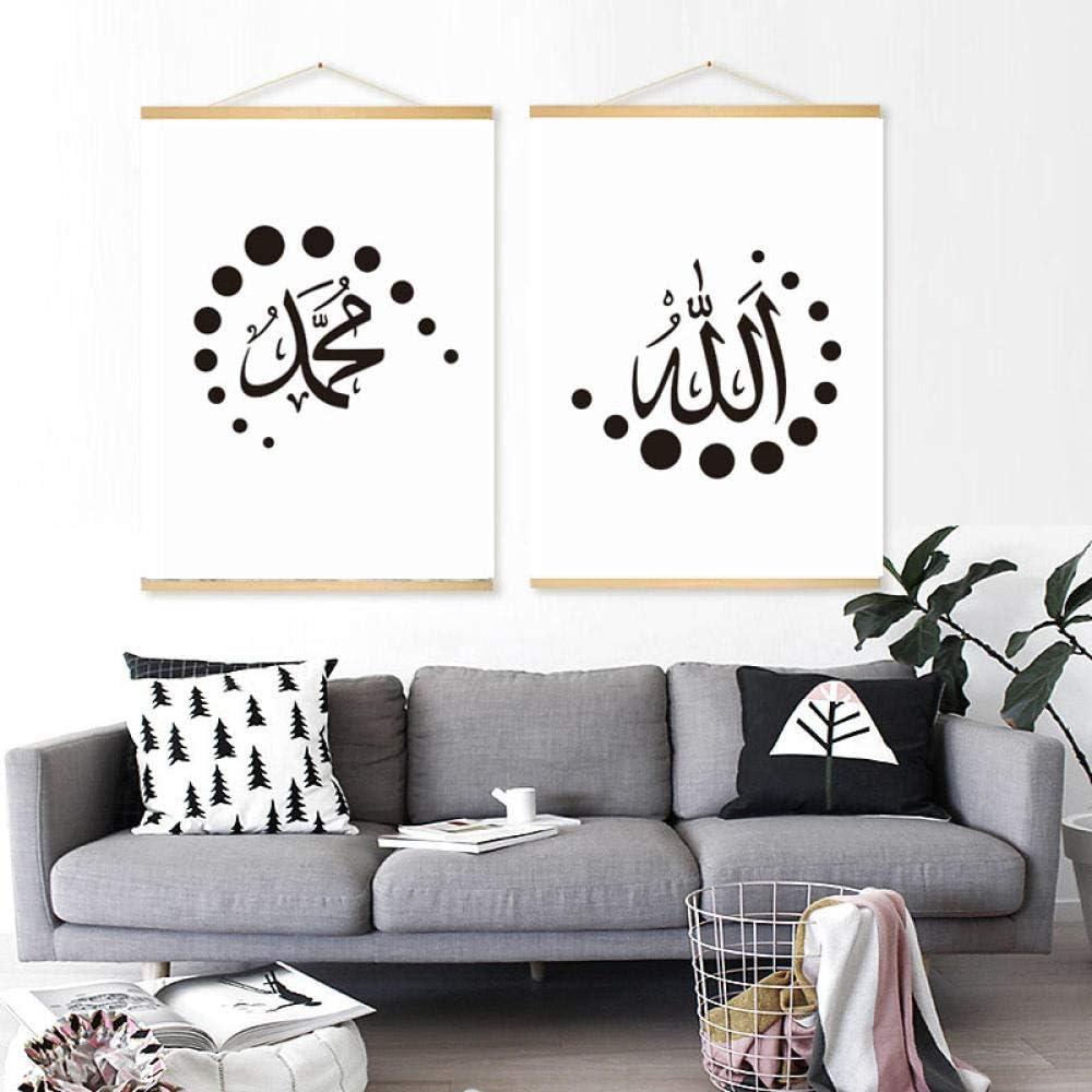 HGNFD Alá islámico Corán musulmán árabe Pared Arte Mezquita Lienzo Pinturacuadros-50x70cmx2 Piezas sin Marco