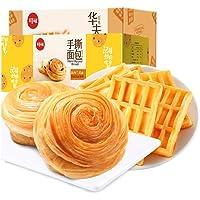 百草味-华夫饼1000g+手撕面包整箱1kg 营养早餐糕点面包蛋糕零食